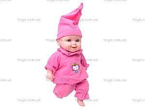 Музыкальная кукла «Малышки», 11025A, фото
