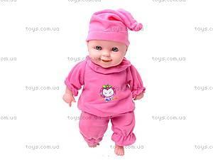 Музыкальная кукла «Малышки», 11025A, цена