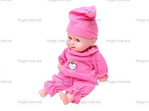 Музыкальная кукла «Малышки», 11025A, игрушки