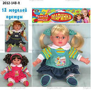 Музыкальная кукла «Маринка», в платье, 2012-14B-R