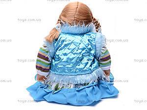 Музыкальная кукла «Маринка», в зимнем наряде, 2011-26C, отзывы