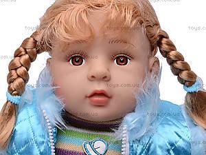 Музыкальная кукла «Маринка», в зимнем наряде, 2011-26C, цена