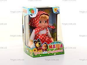 Музыкальная кукла «Мария», 5516-2