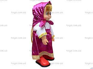 Музыкальная кукла «Маша», 367-M, отзывы
