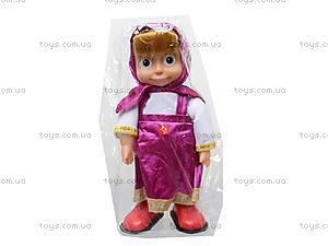 Музыкальная кукла «Маша», 367-M, детские игрушки