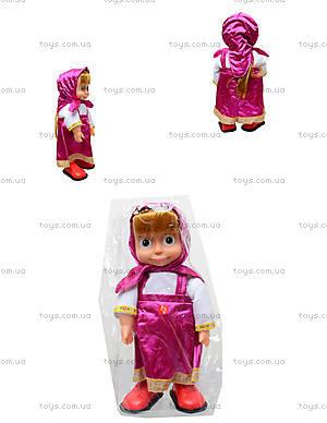 Музыкальная кукла «Маша», 367-M