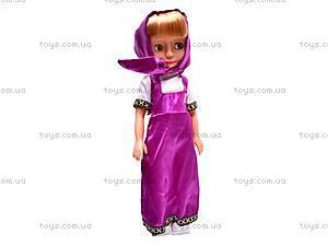 Музыкальная кукла «Маша и Медведь», 8899-5, купить