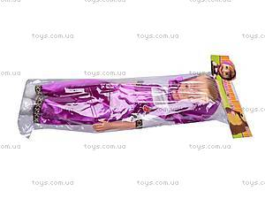 Музыкальная кукла «Маша и Медведь», 8899-5, цена