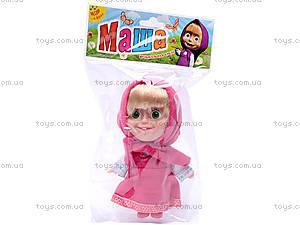 Музыкальная кукла «Маша» из мультфильма, 5507, купить