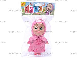 Музыкальная кукла «Маша» из мультфильма, 5507, отзывы
