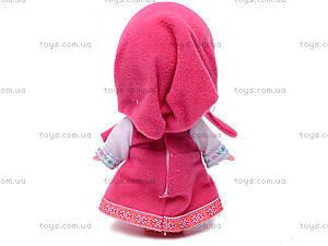 Музыкальная кукла «Маша» из мультфильма, 5507, цена
