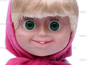 Музыкальная кукла «Маша» из мультфильма, 5507, игрушки