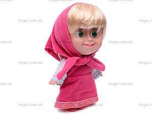 Музыкальная кукла «Маша» из мультфильма, 5507, детские игрушки