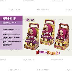 Музыкальная кукла Маша из м/ф «Маша и Медведь», MM-8011U