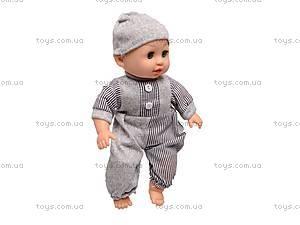 Музыкальная кукла «Мое солнышко», LD9412A-2, купить