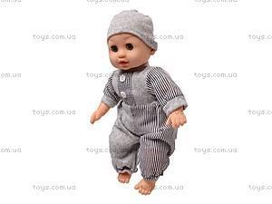 Музыкальная кукла «Мое солнышко», LD9412A-2, фото