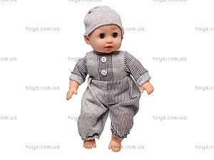 Музыкальная кукла «Мое солнышко», LD9412A-2, отзывы