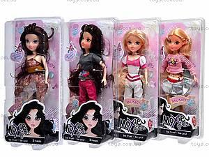 Музыкальная кукла Moxie, 7002, цена