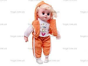 Музыкальная кукла «Настя», YL1415D, купить