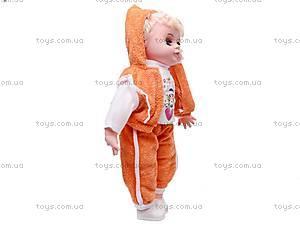 Музыкальная кукла «Настя», YL1415D, фото
