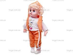 Музыкальная кукла «Настя», YL1415D, отзывы