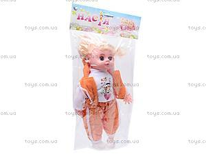 Музыкальная кукла «Настя», YL1415D