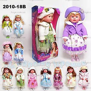 Музыкальная кукла «Оленка», 2010-18B