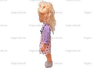 Музыкальная кукла «Олеся», 080304/1, фото