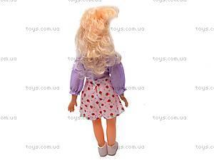Музыкальная кукла «Олеся», 080304/1, отзывы