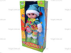 Музыкальная кукла «Пуговка», 080211, отзывы