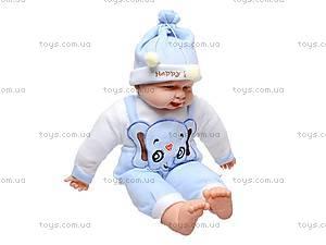 Музыкальная кукла-пупс, 221, фото