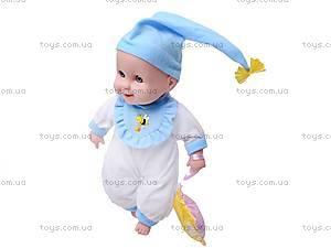 Музыкальная кукла-пупс «Малышки», 11024