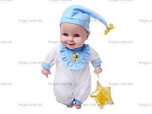 Музыкальная кукла-пупс «Малышки», 11024, фото