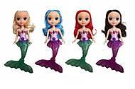 Музыкальная кукла русалка для девочек, 109-4, купить