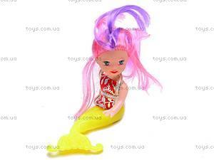 Музыкальная кукла-русалка с ребенком, 170-1, купить