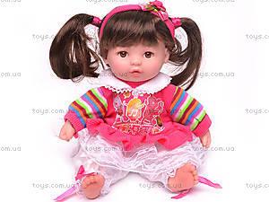 Музыкальная кукла «Софийка», 2012-10A-U