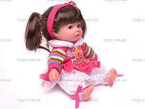 Музыкальная кукла «Софийка», 2012-10A-U, купить