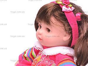 Музыкальная кукла «Софийка», 2012-10A-U, фото