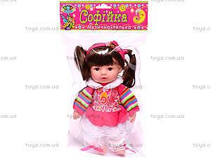 Музыкальная кукла «Софийка», 2012-10A-U, отзывы