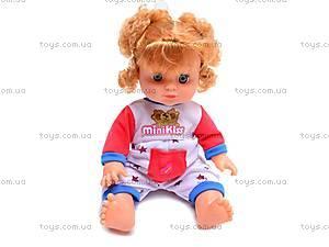 Музыкальная кукла Соня, 5289