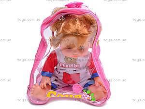 Музыкальная кукла Соня, 5289, фото