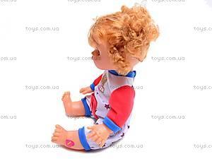 Музыкальная кукла Соня, 5289, отзывы