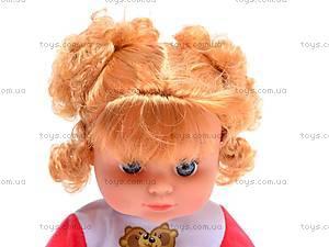Музыкальная кукла Соня, 5289, цена