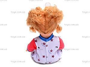 Музыкальная кукла Соня, 5289, игрушки