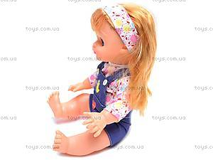 Музыкальная кукла «Соня», 5288, купить