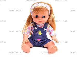 Музыкальная кукла «Соня», 5288