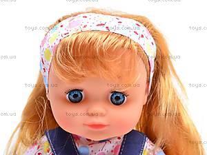 Музыкальная кукла «Соня», 5288, игрушки