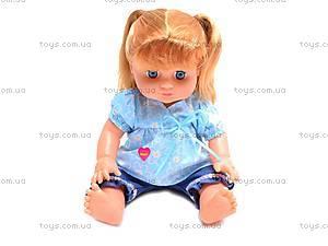 Музыкальная кукла Соня в рюкзаке, 5296