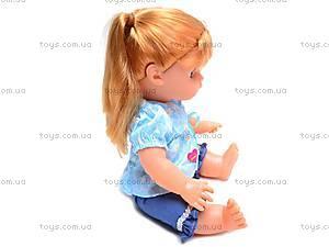 Музыкальная кукла Соня в рюкзаке, 5296, фото