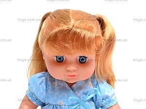 Музыкальная кукла Соня в рюкзаке, 5296, отзывы
